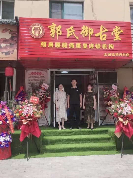 辽宁丹东店