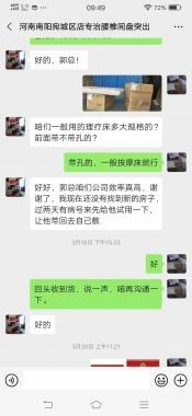 郭氏御古堂山西文水店,河南南阳店,准备中,静待开业。