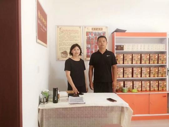 祝贺郭氏御古堂河南郑州中原区店开业大吉。