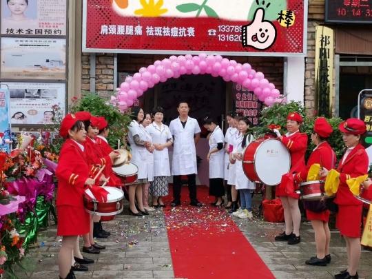 祝贺郭氏御古堂湖南祁阳店开业大吉。
