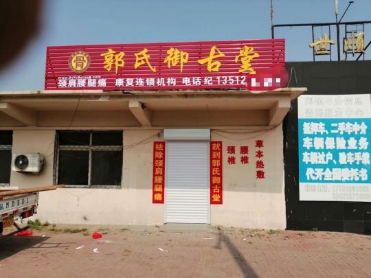 天津市滨海新区店:两次体验,信心满满。