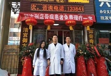 膏药连锁厂家介绍老姜泡脚的作用