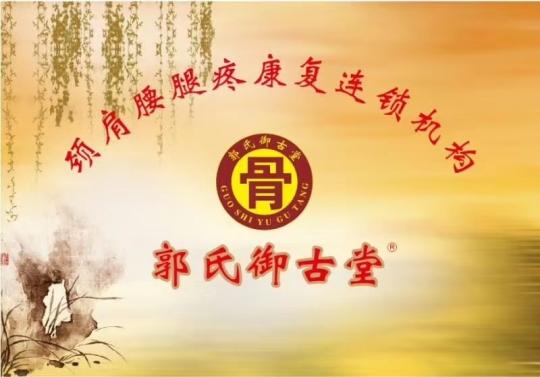 什么是中医传统黑膏药